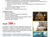 Turniej małych mistrzówDRUK_150szt_Strona_10